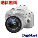 【送料無料】キヤノン Canon EOS Kiss X7 ホワイト EF-S18-55 IS STM レンズキット デジタル一眼レフカメラ【展示品・国内正規品・ダブルレンズキット化粧箱】