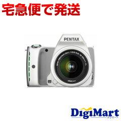 【送料無料】ペンタックス PENTAX K-S1 レンズキット [ホワイト] デジタル一眼レフカメラ【新品・国内正規品・ダブルキット化粧箱】(KS1)