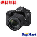 【送料無料】キヤノン Canon EOS 80D EF-S18-135 IS USM レンズキット デジタル一眼レフカメラ 【新品・並行輸入品・保証付き】