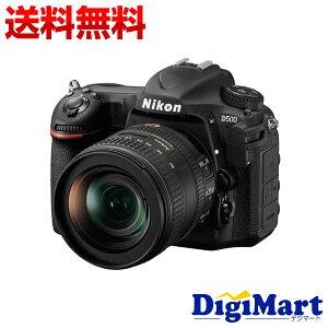 【送料無料】ニコンNikonD50016-80VRレンズキットデジタル一眼レフカメラ【新品・国内正規品】
