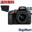 【送料無料】Nikon D5600 18-55 VRレンズキット & Nikonバッグ& 16GB SDカードのセット デジタル一眼レフカメラ【新品・国内正規品・ダブルズームキット化粧箱】