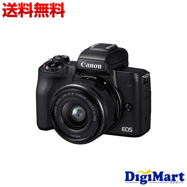デジタルカメラ, ミラーレス一眼カメラ 1510,000!! CANON EOS Kiss M EF-M15-45 IS STM
