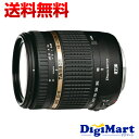 【送料無料】タムロン TAMRON 18-270mmF3.5-6.3 Di2 VC PZD キャノン用 B008E カメラレンズ 【...