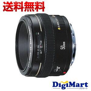 【送料無料】キャノン CANON EF50mm F1.4 USM レンズ【新品・並行輸入品・保…