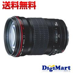 【送料無料】キャノン EF135mm F2L USM カメラレンズ (並行輸入)