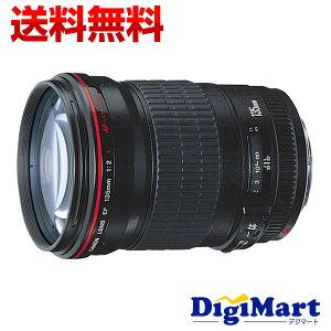 【送料無料】キャノン EF135mm F2L USM カメラレンズ 【新品・並行輸入品・保証付き】