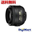 【送料無料】ニコン Nikon AF-S DX NIKKOR 35mm f/1.8G DXフォーマット用標準単焦点レンズ【新...