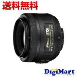 【楽天カード決済でポイント9倍】 [11日 10:00から]【送料無料】ニコン Nikon AF-S DX NIKKOR 35mm f/1.8G DXフォーマット用標準単焦点レンズ【新品・並行輸入品(逆輸入)・保証付】(AFS)