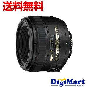 【送料無料】ニコン Nikon AF-S NIKKOR 50mm f/1.4G レンズ【新品・並行輸入品・国際保証付き】...