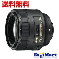 【送料無料】ニコン Nikon AF-S NIKKOR 85mm f/1.8G 単焦点レンズ【新品・並行輸入品・保証付き...