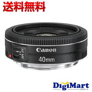 【送料無料】キャノン CANON EF40mm F2.8 STM レンズ【新品・並行輸入品(逆輸入)・保証付・日本...
