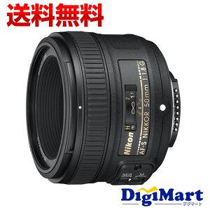 【送料無料】ニコン Nikon AF-S NIKKOR 50mm f/1.8G 一眼レフ用カメラレンズ【新品・並行輸入品...