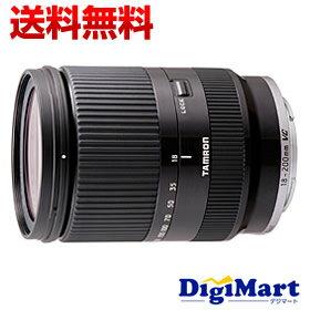 【送料無料】タムロン TAMRON 18-200mm F/3.5-6.3 Di III VC (Model B011) ブラック [ソニー用]...