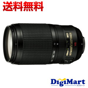 【送料無料】ニコン Nikon AF-S VR Zoom-Nikkor 70-300mm f/4.5-5.6G IF-ED【新品・並行輸入・...