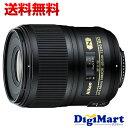 【送料無料】ニコン Nikon AF-S Micro NIKKOR 60mm f/2.8G ED マクロ単焦点レンズ【新品・並行輸入品・保証付き】