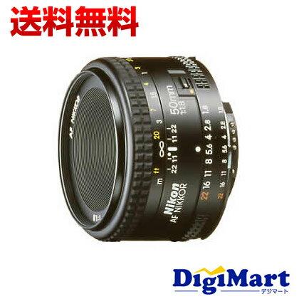 カメラ・ビデオカメラ・光学機器, カメラ用交換レンズ  Nikon Ai AF NIKKOR 50mm f1.8D (f1.8D)