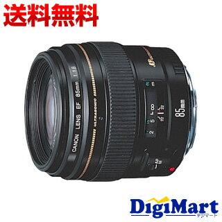 カメラ・ビデオカメラ・光学機器, カメラ用交換レンズ 1510,000!! Canon EF85mm F1.8 USM