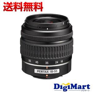 【送料無料】ペンタックス smc PENTAX-DA L 18-55mmF3.5-5.6 AL レンズ【新品・並行輸入品・簡...