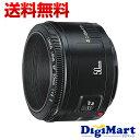 【送料無料】キャノン CANON 単焦点レンズ EF50mm F1.8 II 一眼レフ用交換レンズ【新品・並行輸...
