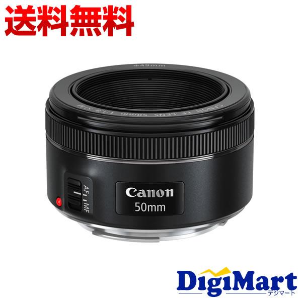 カメラ・ビデオカメラ・光学機器, カメラ用交換レンズ  Canon EF50mm F1.8 STM(EF50mm)