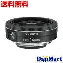 【送料無料】キャノン Canon EF-S24mm F2.8 STM【新品・並行輸入品(逆輸入)・保証付】(EFS24mm)