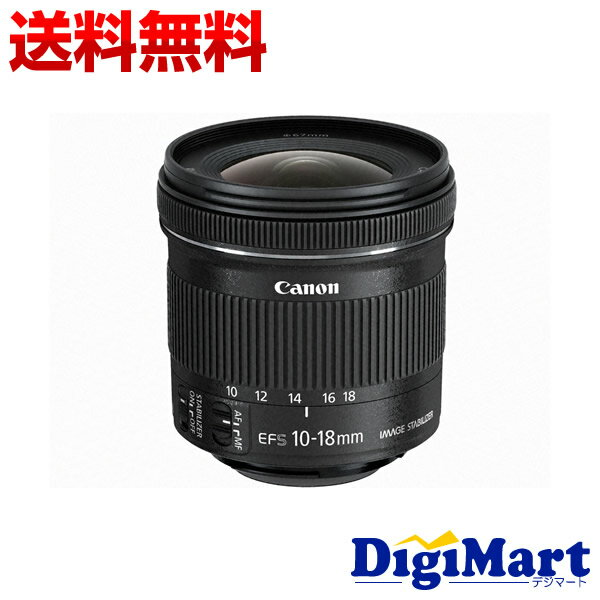 カメラ・ビデオカメラ・光学機器, カメラ用交換レンズ 12 225 Canon EF-S10-18mm F4.5-5.6 IS STM (EFS1018mm)