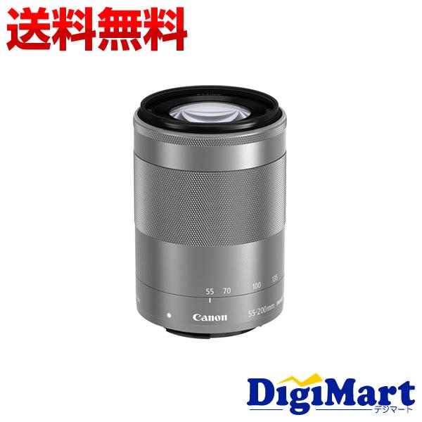 カメラ・ビデオカメラ・光学機器, カメラ用交換レンズ  Canon EF-M55-200mm F4.5-6.3 IS STM