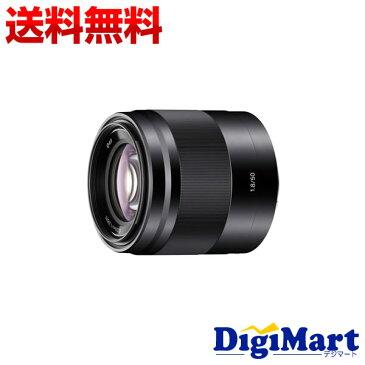 【送料無料】ソニー SONY E 50mm F1.8 OSS SEL50F18(B) [ブラック] ズームレンズ【新品・国内正規品】