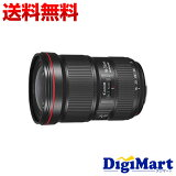 【送料無料】キャノン Canon EF16-35mm F2.8L III USM ズームレンズ 【新品・並行輸入品・保証付き】
