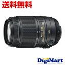 【送料無料】ニコン Nikon AF-S DX NIKKOR 55-300mm f/4.5-5.6G ED VR DXフォーマット用超望遠ズームレンズ 【新品・国内正規品・簡易化粧箱(白箱)】(F/4.5)
