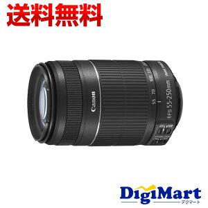 【送料無料】キャノン CANON 一眼レフ用交換レンズ EF-S55-250mm F4-5.6 IS II 【新品・国内正...