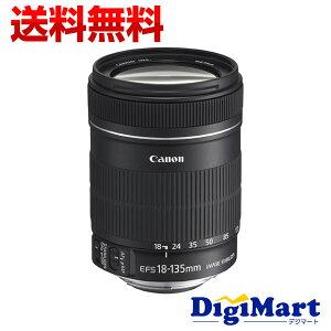 【送料無料】キャノン CANON EF-S18-135mm F3.5-5.6 IS 一眼レフ用交換レンズ 【新品・アウトレ...