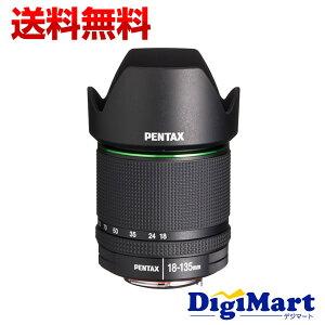 【送料無料】ペンタックス smc PENTAX-DA 18-135mmF3.5-5.6ED AL[IF] DC WR カメラズームレンズ...