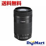 【送料無料】キャノン Canon EF-S55-250mm F4-5.6 IS STM ズームレンズ 【新品・国内正規品・簡易化粧箱(白箱)】