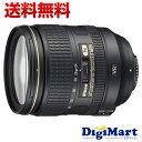 【送料無料】ニコン Nikon AF-S NIKKOR 24-120mm f/4G ED VR ズームレンズ【新品・国内正規・簡易箱】