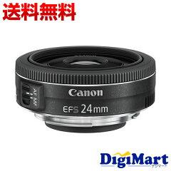 【送料無料】キャノン CANON EF-S24mm F2.8 STM【新品・国内正規品】(EFS24mm)