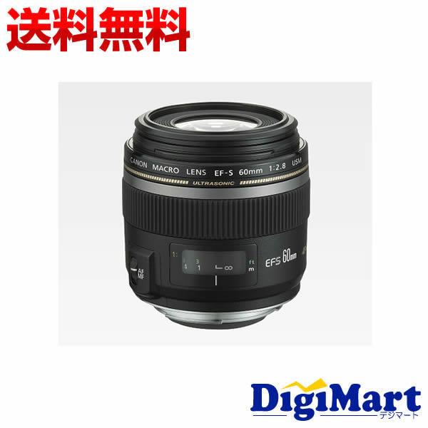 カメラ・ビデオカメラ・光学機器, カメラ用交換レンズ 1441 Canon EF-S60mm F2.8 USM ()(EFS60mm)