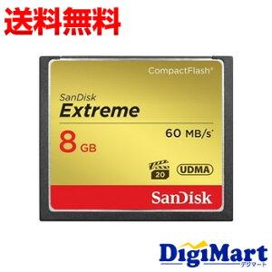 【送料無料】サンディスクSandiskExtreme8GB60MB/sSDCFX-008G400XUDMACF(コンパクトフラッシュ)海外パッケージ