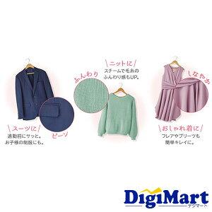 【送料無料】日立HITACHIコンパクト衣類スチーマーアイロンCSI-RX1【新品・国内正規品】