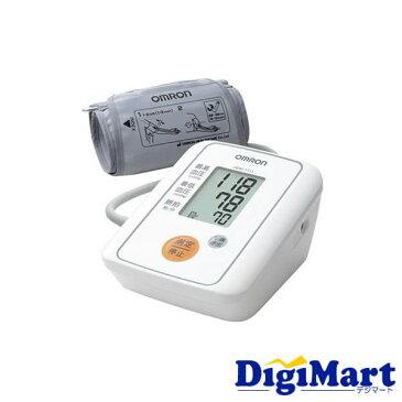 オムロン OMRON デジタル自動血圧計 HEM-7111【新品・国内正規品】(HEM7111)