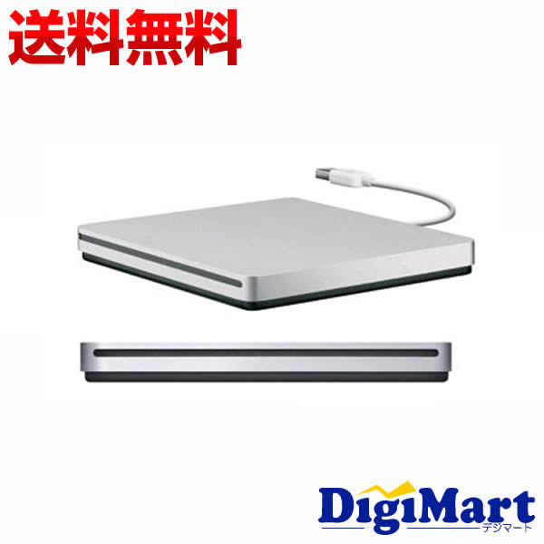 【送料無料】Apple DVDドライブ USB SuperDrive MD564BE/A【新品】