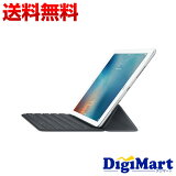 【送料無料】Apple Smart Keyboard 9.7インチiPad Pro用 キーボード MM2L2AM/A【新品】