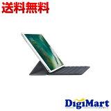 【送料無料】Apple Smart Keyboard 12.9インチiPad Pro用 キーボード 日本語(JIS) MNKT2J/A【新品】