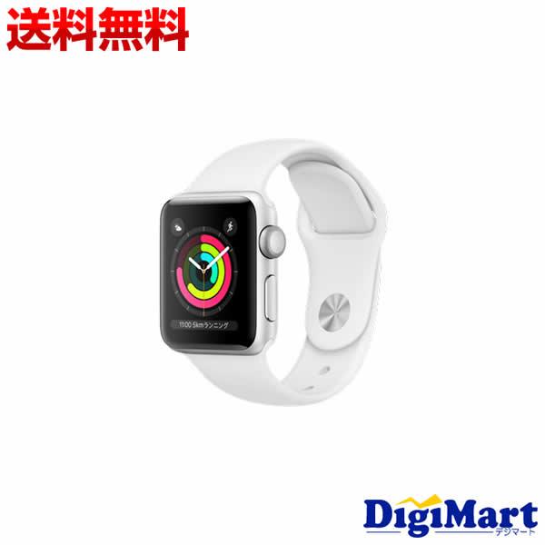 腕時計, スマートウォッチ  Apple Watch Series 3 GPS 38mm MTEY2LLA MTEY2CLA