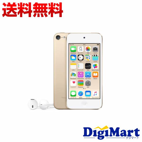 2b274a8f8d 【送料無料】アップル Apple iPod touch 128GB 第6世代 2015年モデル [ゴールド] MKWM2【新品・並行輸入品】