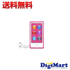 【送料無料】アップルAPPLEiPodnano16GBMKMV2ZP/A[ピンク]【新品・【送料無料】アップルAppleiPodnano16GBMKMV2J/A[ピンク]【新品・国内正規】