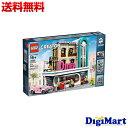 【送料無料】LEGO レゴ ダウンタウン ディナー Down Town Diner 10260【新品・並行輸入品】
