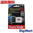 【送料無料・宅急便で発送】サンディスク Sandisk microSDHC 32GB [SDSDQX-032G-U46A] Extreme SDHC変換アダプター付属 UHS-I 80MB/s【新品・海外向パッケージ品】
