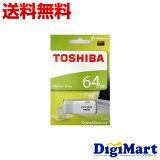 【楽天カード決済でポイント9倍】 [21日 9:59まで]【送料無料】東芝 Toshiba USBメモリー 64GB TransMemory USB2.0対応 キャップ式 THN-U202W0640A4【海外向パッケージ品】