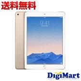 全品ポイント2倍![期間限定:5月25日01:59まで]【送料無料】アップル APPLE iPad Air 2 Wi-Fiモデル 16GB MH0W2J/A [ゴールド]【新品・国内正規品】